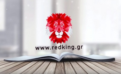 REDKING Store : Καναπέδες