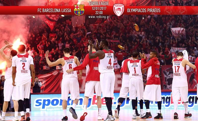 Μπαρτσελόνα-Ολυμπιακός 67-69 (τελικό)