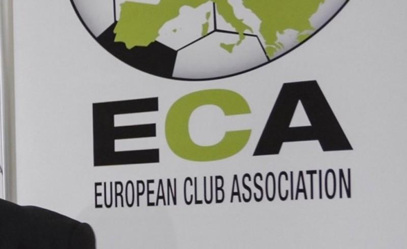 Στο ECA δεν ξέρουν και απέβαλαν μόνο τον ΠΑΟΚ