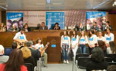 Η συνέντευξη Τύπου για τον τηλεμαραθώνιο της UNICEF
