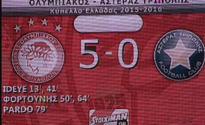 Ολυμπιακός - Αστέρας Τρίπολης