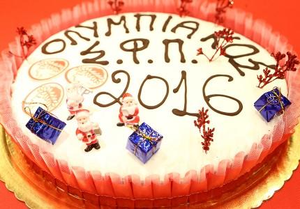 Ο Ερασιτέχνης έκοψε την πρωτοχρονιάτικη πίτα