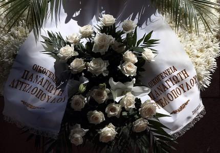 Με την ερυθρόλευκη σημαία το τελευταίο «αντίο» στον Σάββα Θεοδωρίδη