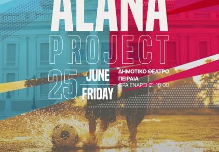 Alana Project στο Δημοτικό Θέατρο Πειραιά (photo)