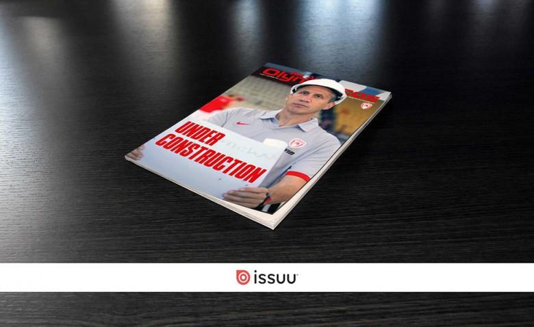 """Το νέο τεύχος του """"ερυθρόλευκου"""" περιοδικού"""