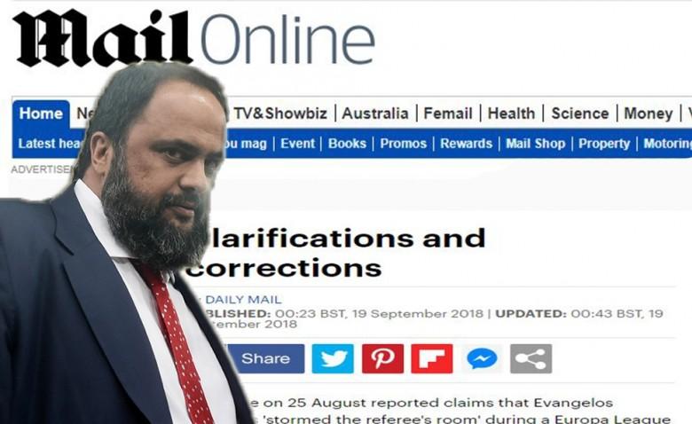 Η Daily Mail ζήτησε συγνώμη, αλλά εδώ...