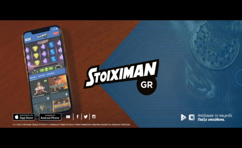To online Casino της Stoiximan! (video)