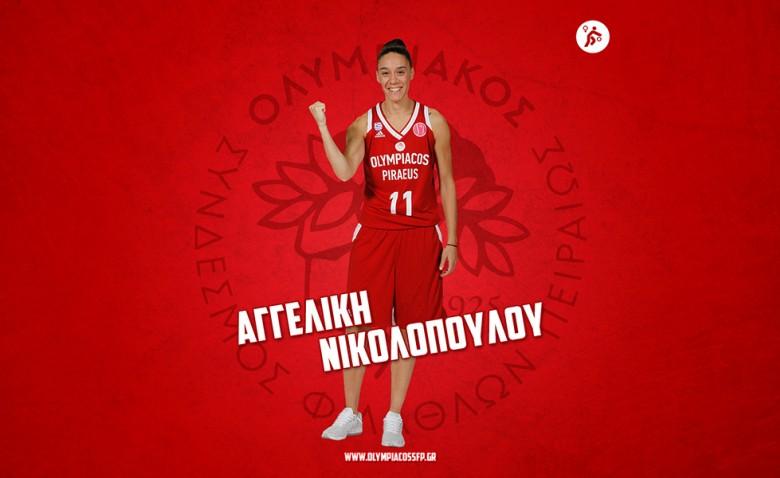 Έμεινε και η Νικολοπούλου