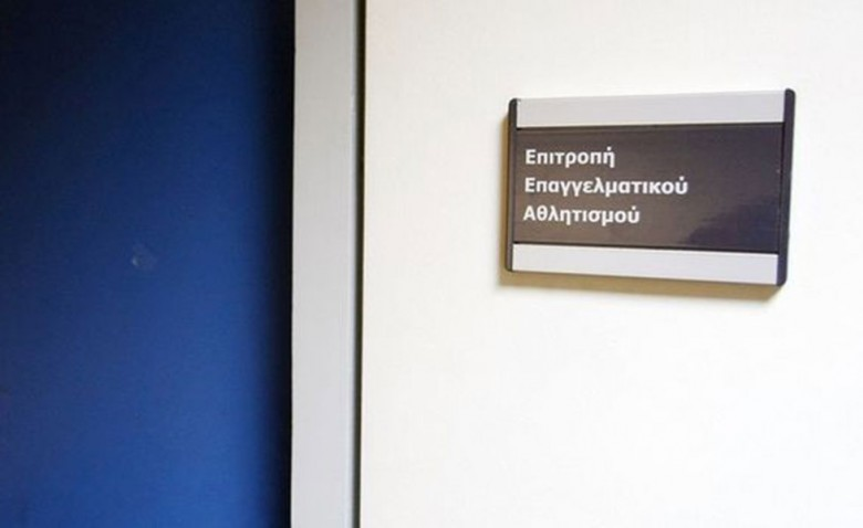 Ξετυλίγεται το κουβάρι: Η ΕΕΑ κάλεσε ΠΑΟΚ-Ξάνθη να δώσουν εξηγήσεις!