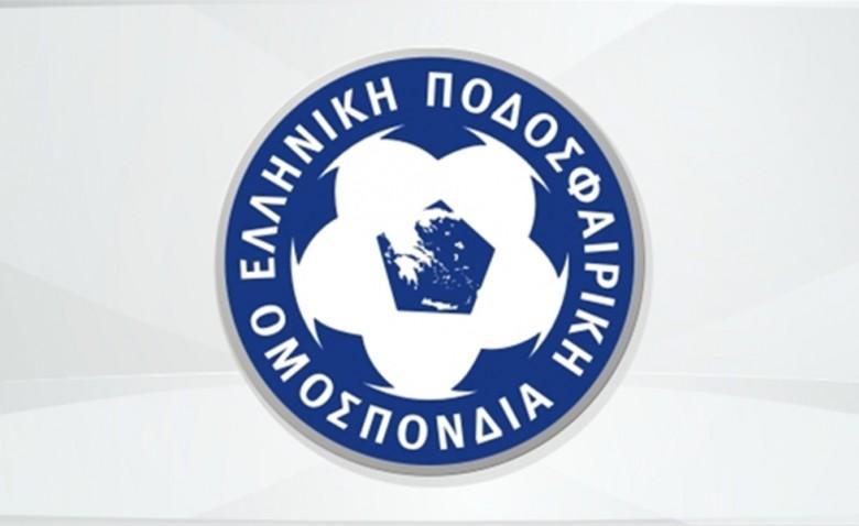 Ανακοινώθηκαν οι υποψηφιότητες για την ΚΕΔ