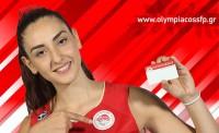 Ξανθοπούλου... με Κάρτα Μέλους (photo)