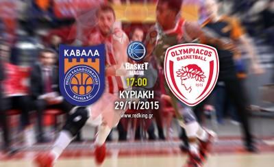 Καβάλα-Ολυμπιακός 57-71 (τελικό)