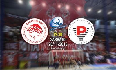 Ολυμπιακός-Πριμόριε 7-4