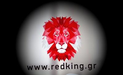 Το redking.gr στην απεργία