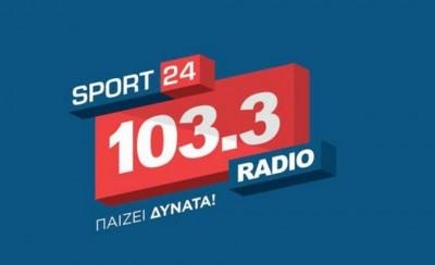 Με Βερβελέ, Αντύπα ο SPORT24 RADIO