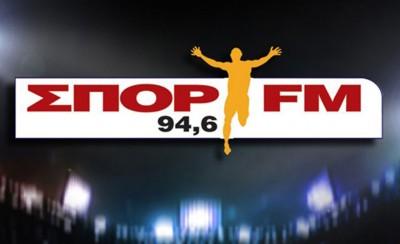 Που κατάντησε και ο ΣΠΟΡ FM...