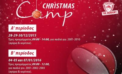 Θρυλικά Χριστουγεννιάτικα Camp 2015