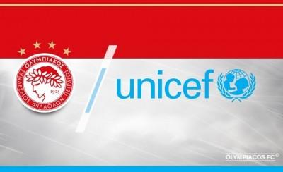 Τηλεμαραθώνιος UNICEF