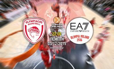 Ολυμπιακός - Αρμάνι 73-63
