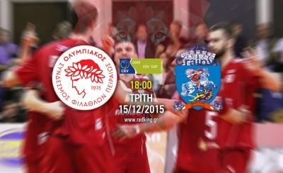 Ολυμπιακός - Κραϊόβα 3-0 (25-20, 25-15, 25-18)