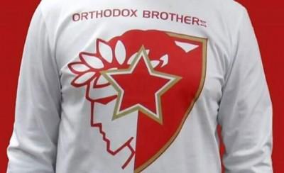 Ολυμπιακός και Ερυθρός Αστέρας μαζί!