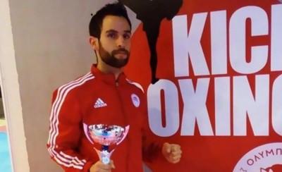 Διάκριση για τον προπονητή του Kick Box