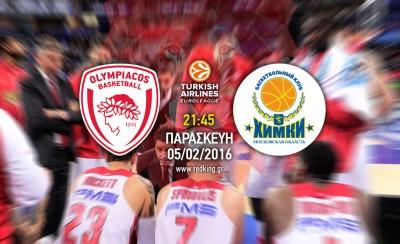 Ολυμπιακός - Χίμκι 89-77 (τελικό)