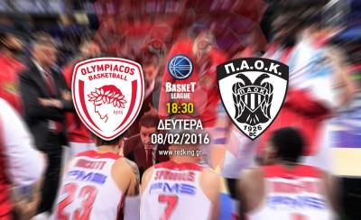 Ολυμπιακός - ΠΑΟΚ 83-76 (τελικό)