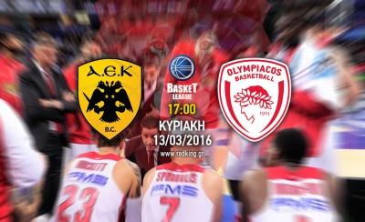 ΑΕΚ-Ολυμπιακός 93-100 (τελικό)