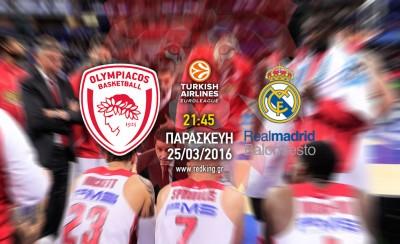 Ολυμπιακός-Ρεάλ 99-84 (τελικό)