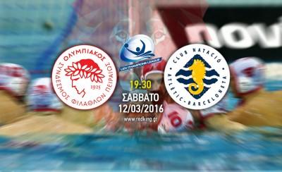 Θρύλος - Μπαρτσελονέτα 9-5 (τελικό)