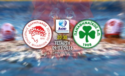 Ολυμπιακός-ΠΑΟ 18-5 (τελικό)