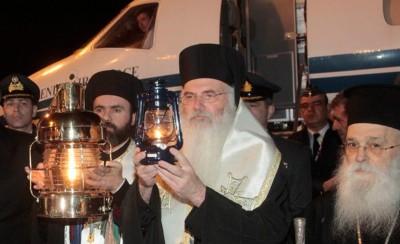 Στην Αθήνα το Άγιο Φως!