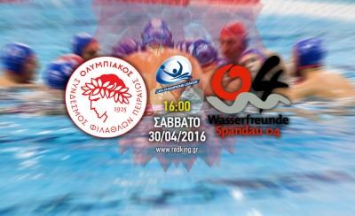 Ολυμπιακός-Σπαντάου 12-3
