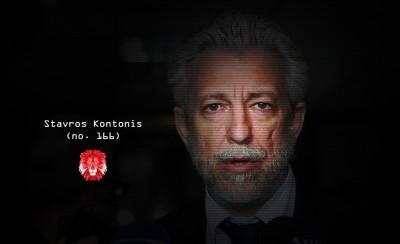 S.Kontonis (no.166)