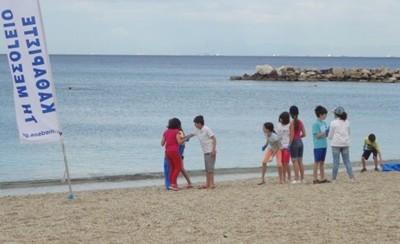 Ο Θρύλος καθαρίζει τη Μεσόγειο!