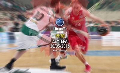 ΠΑΟ-Ολυμπιακός 81-82
