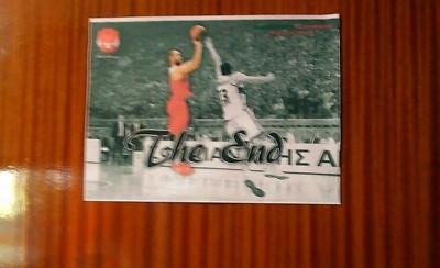 Η αφίσα του redking.gr με τον Σπανούλη!