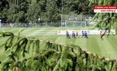 Μέσα στην φύση το Sportzentrum