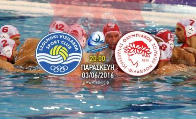 Ζόλνοκ-Ολυμπιακός 7-8
