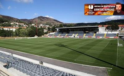 Η επιθεώρηση της UEFA
