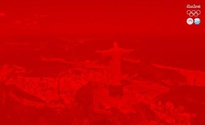Το κόκκινο ημερολόγιο για το Ρίο (photo)