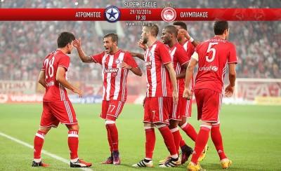 Ατρόμητος - Ολυμπιακός 0-1 (Τελικό)