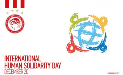 Η ΠΑΕ για την Παγκόσμια Ημέρα Ανθρώπινης Αλληλεγγύης