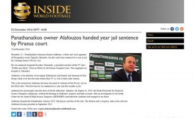 Η καταδίκη σε ποινή φυλάκισης του Αλαφούζου παίρνει διεθνείς διαστάσεις!