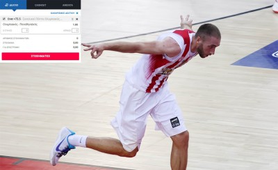 Στο 1,80 το over 75,5 του Ολυμπιακού στο Stoiximan.gr