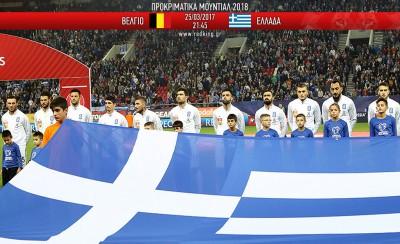 Βέλγιο-Ελλάδα 1-1 (τελικό)