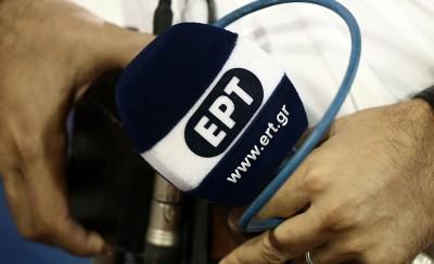 Ντροπή της ΕΡΤ! Ανοιχτά μικρόφωνα στις δηλώσεις Σταυρόπουλου