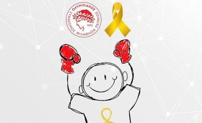 Στηρίζει την καταπολέμηση του παιδικού καρκίνου (photo)