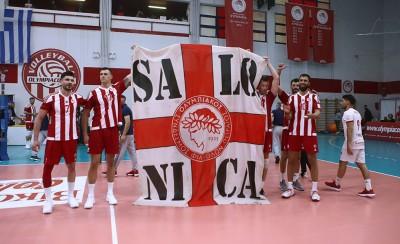 Η κούπα είναι δική μας! Στη Θεσσαλονίκη για το 2-0